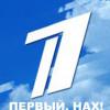 стс international онлайн смотреть бесплатно прямой эфир