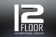 Рекламно-производственная группа «12 Этаж»