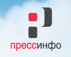 Рекламное агентство «ПРЕССИНФО 2000»