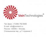 Vein Technologies