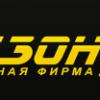 Рекламная фирма «РЕЗОН»