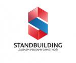 Компания «Standbuilding»