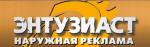 Рекламная компания «Энтузиаст-Реклама»