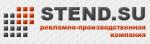 Рекламно-производственная компания «Стенд.су»