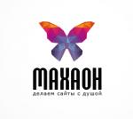 Web-студия «Махаон»