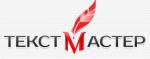 Агентство копирайтинга «TextMasters»