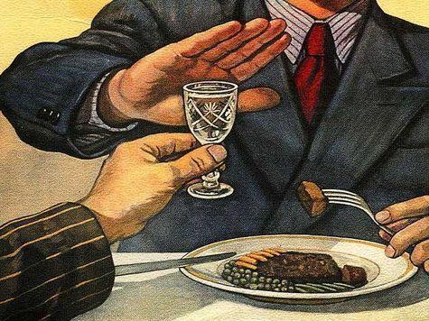 Минздрав: Увеличение налога на сигареты и алкоголь позивно отразится на здоровье