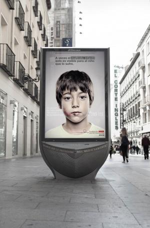 детская реклама