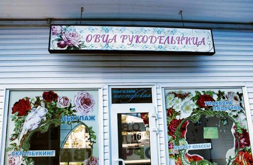 автор фотографии Марианна Запорожец
