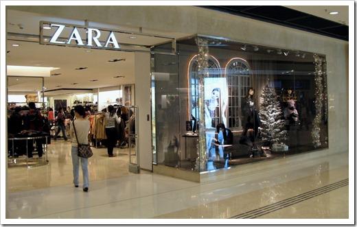 Zara City и Zara Home: в чём отличия?