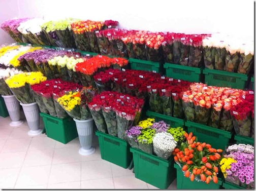 какие цветочки продают в магазине