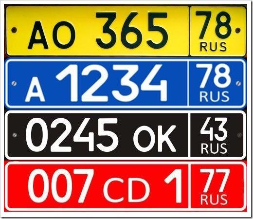 Американские автомобильные марки значки и эмблемы