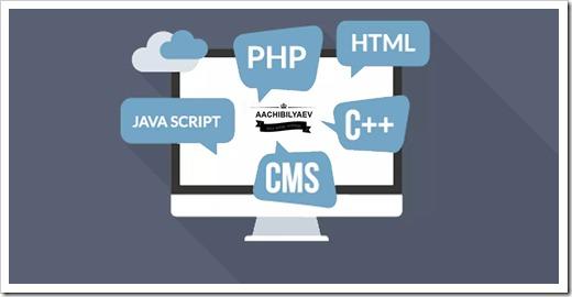 Основные черты корпоративного сайта