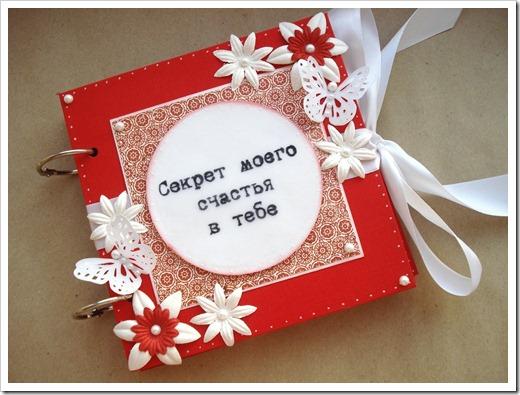Романтичные подарки против практичных
