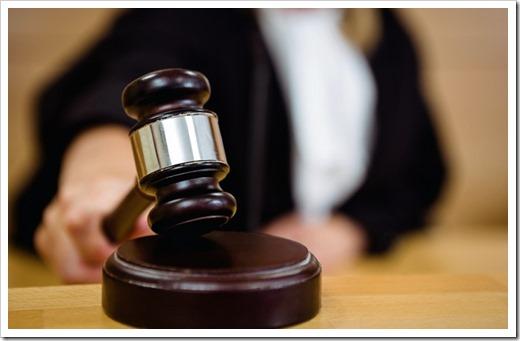 Получение справки о несудимости