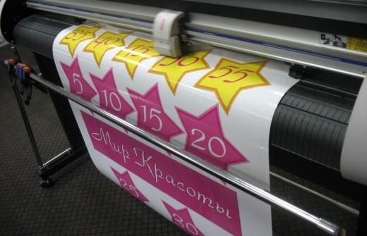 Как напечатать наклейки