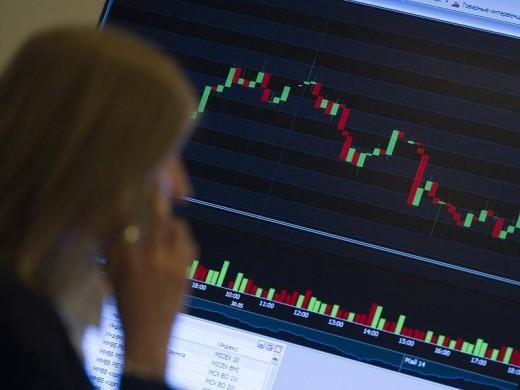 Где посмотреть котировки акций ММВБ онлайн