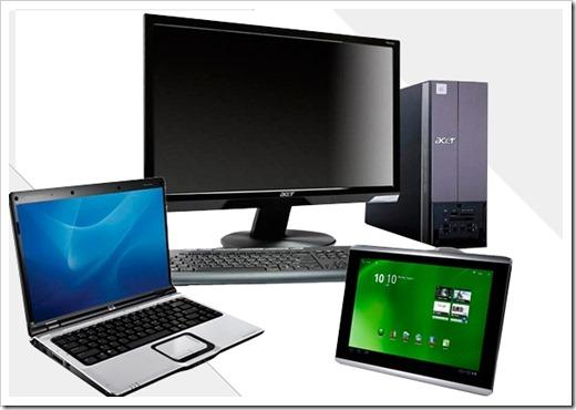 Компьютерная техника б/у