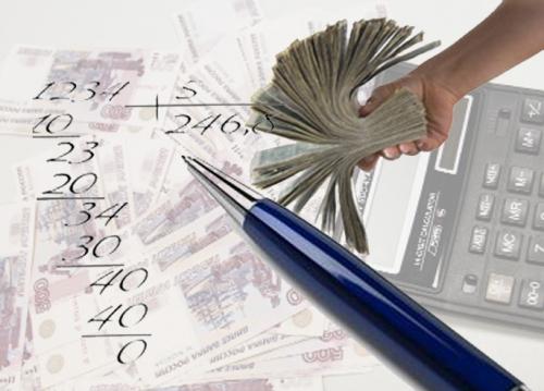 Как рассчитать проценты по ипотеке