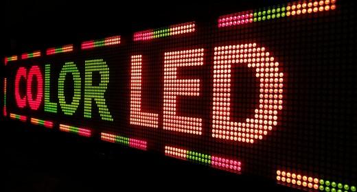 Как настроить светодиодную бегущую строку