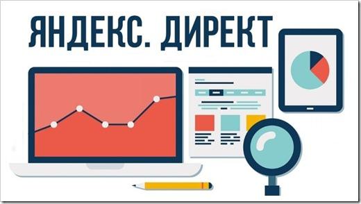 Эффективность поисковых компаний: анализ