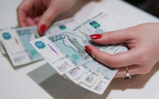 Какими налогами облагается зарплата