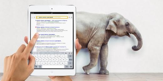Как настроить контекстную рекламу в Яндексе