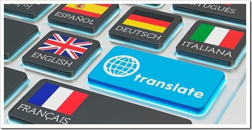Английский – универсальный язык мира?