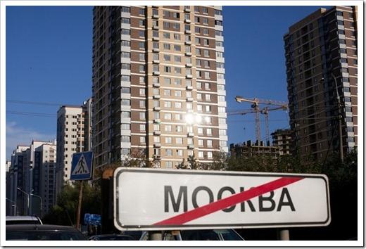 Удалённость от центра Москвы – главная проблема?