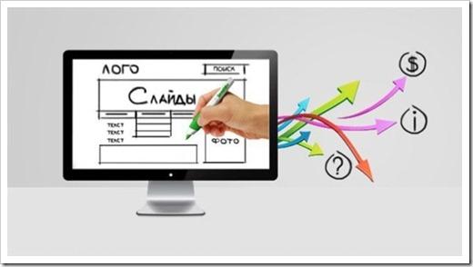 Самый простой и бесплатный способ создания сайта