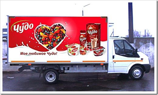 Почему реклама на фургонах сегодня так привлекательна?