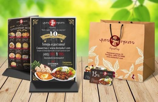 Виды рекламной полиграфии для ресторанов