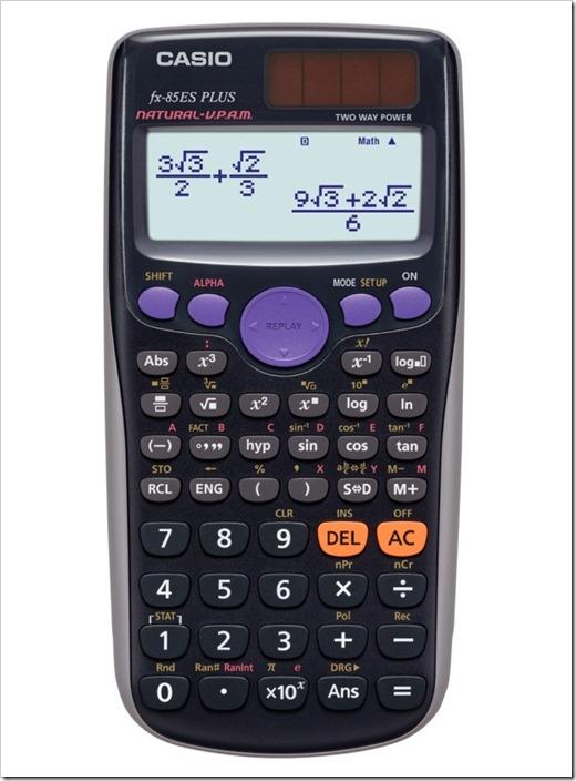 Преимущества инженерного калькулятора