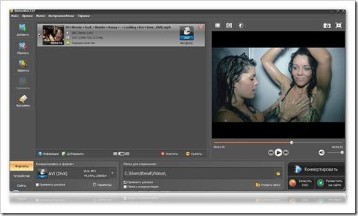 Какими функциями располагает ВидеоМАСТЕР?