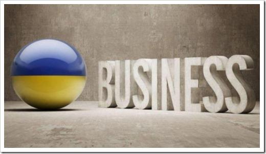 Создание бизнеса в Украине