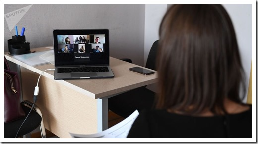 Будущее в интерактивном образовании через Интернет