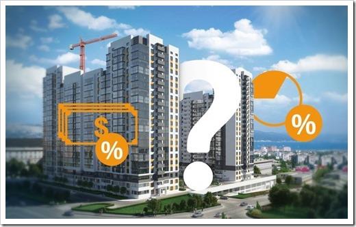 Этапы сделки переуступки жилья
