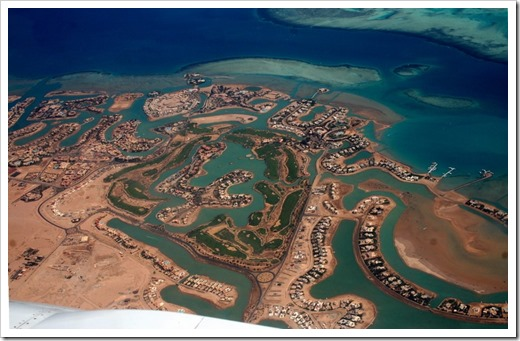 Эль Гуна – рай на земле, созданный руками человека